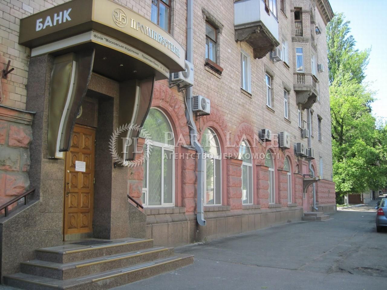 Офис, Голосеевский проспект (40-летия Октября просп.), Киев, A-90412 - Фото 6