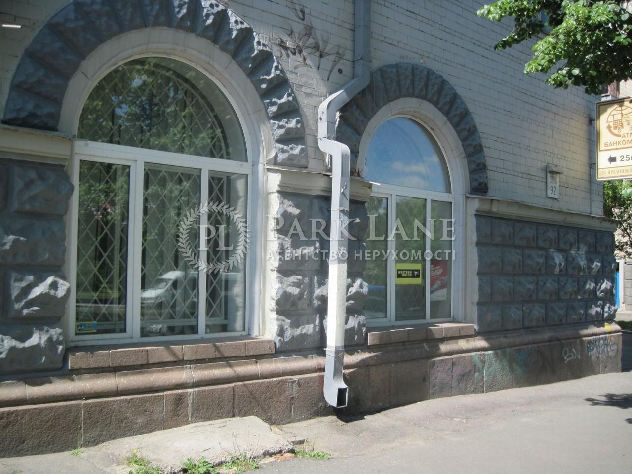 Офис, Голосеевский проспект (40-летия Октября просп.), Киев, A-90412 - Фото 7