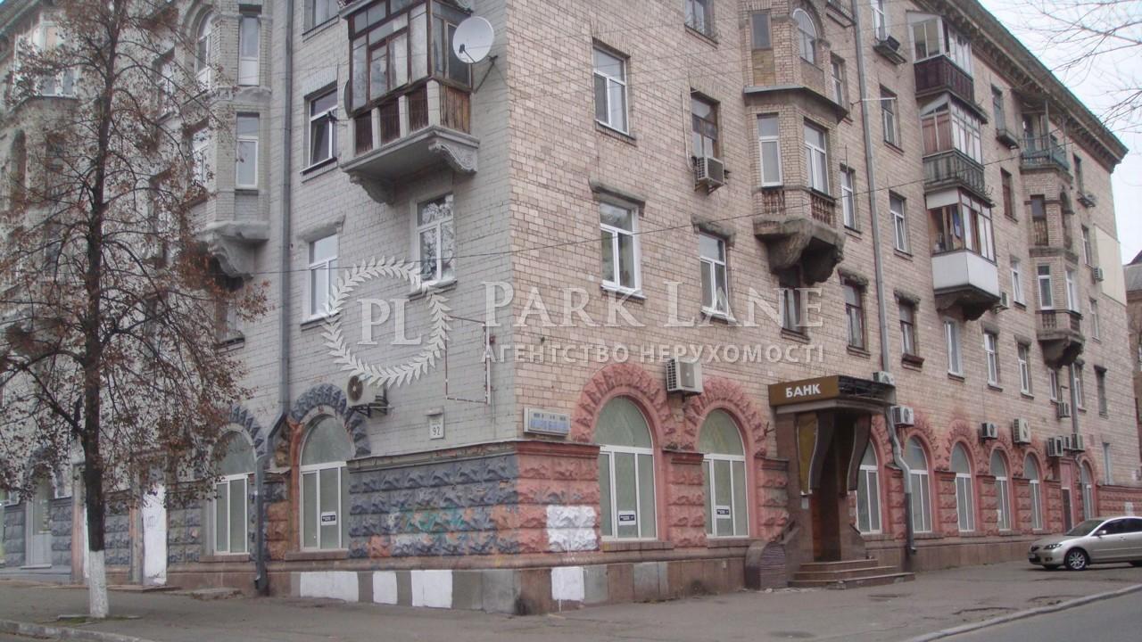 Офис, Голосеевский проспект (40-летия Октября просп.), Киев, A-90412 - Фото 8