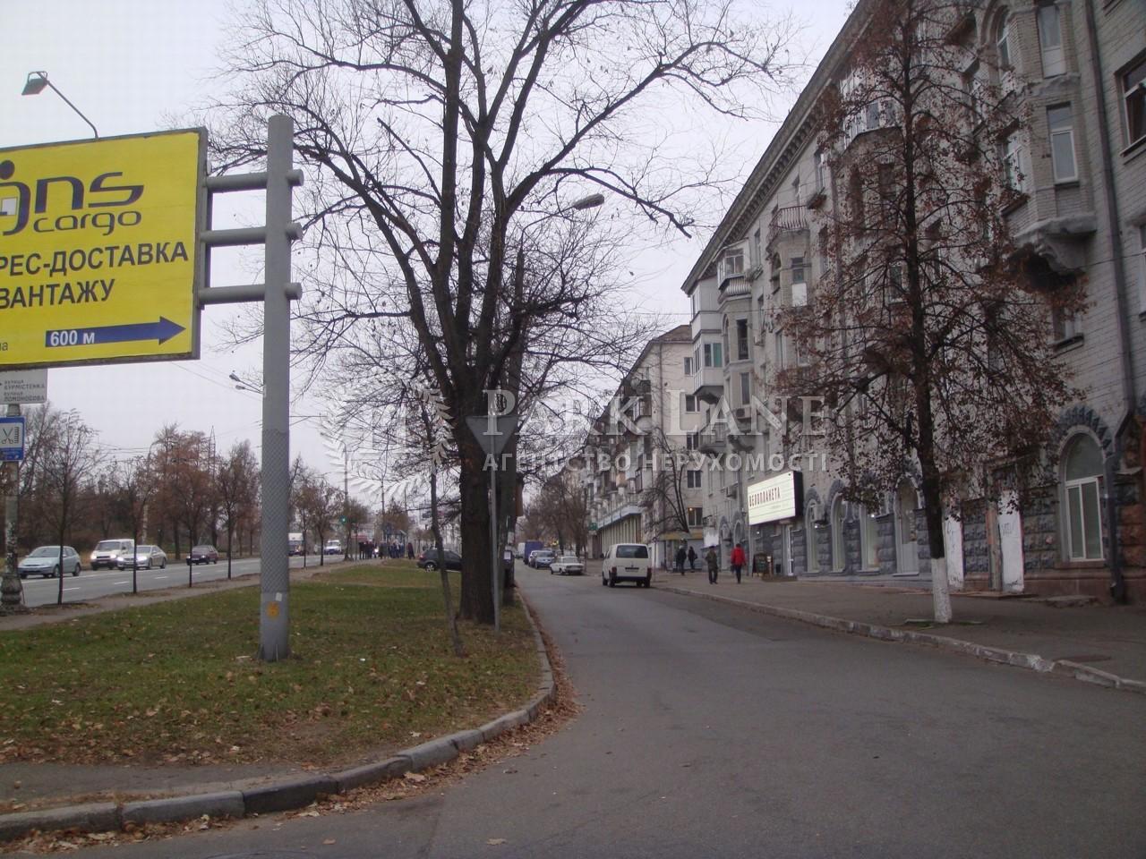 Офис, Голосеевский проспект (40-летия Октября просп.), Киев, A-90412 - Фото 9