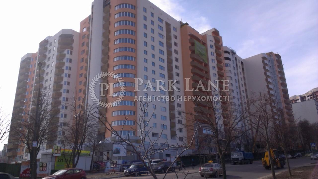 Квартира вул. Деміївська, 13, Київ, B-100052 - Фото 22