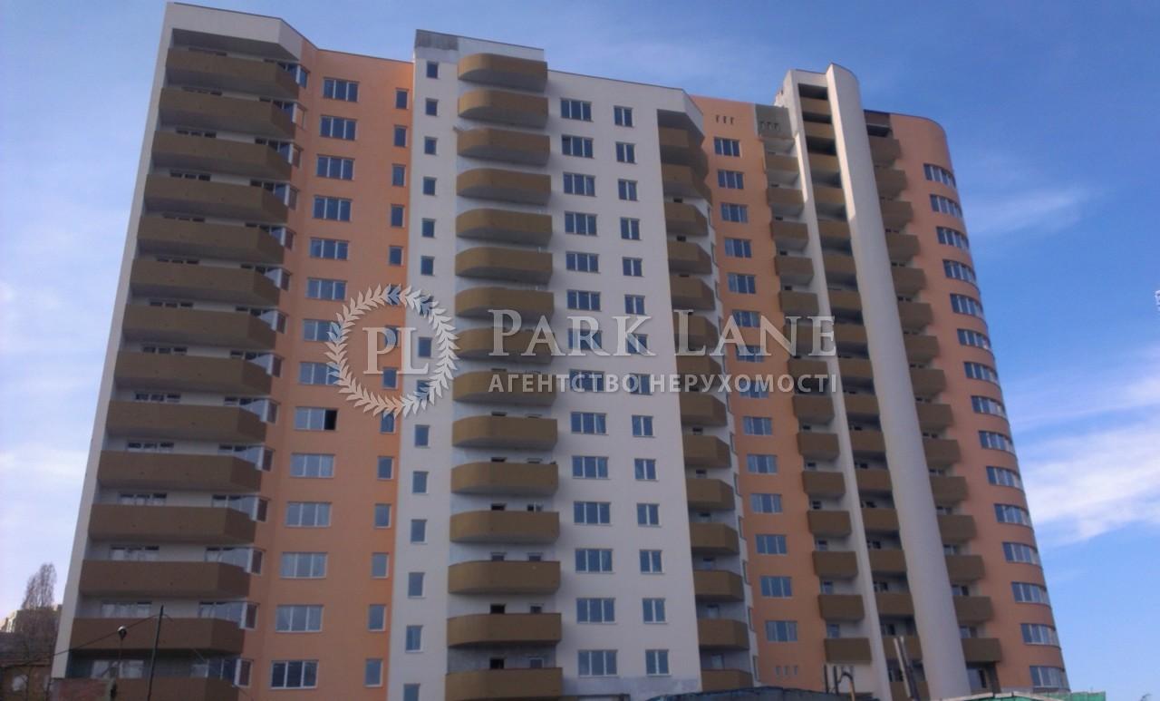 Квартира ул. Демеевская, 13, Киев, B-98034 - Фото 8