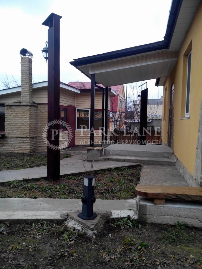 Дом X-3589, Горького, Софиевская Борщаговка - Фото 15