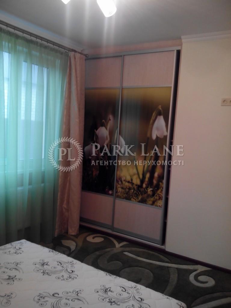 Дом X-3589, Горького, Софиевская Борщаговка - Фото 8