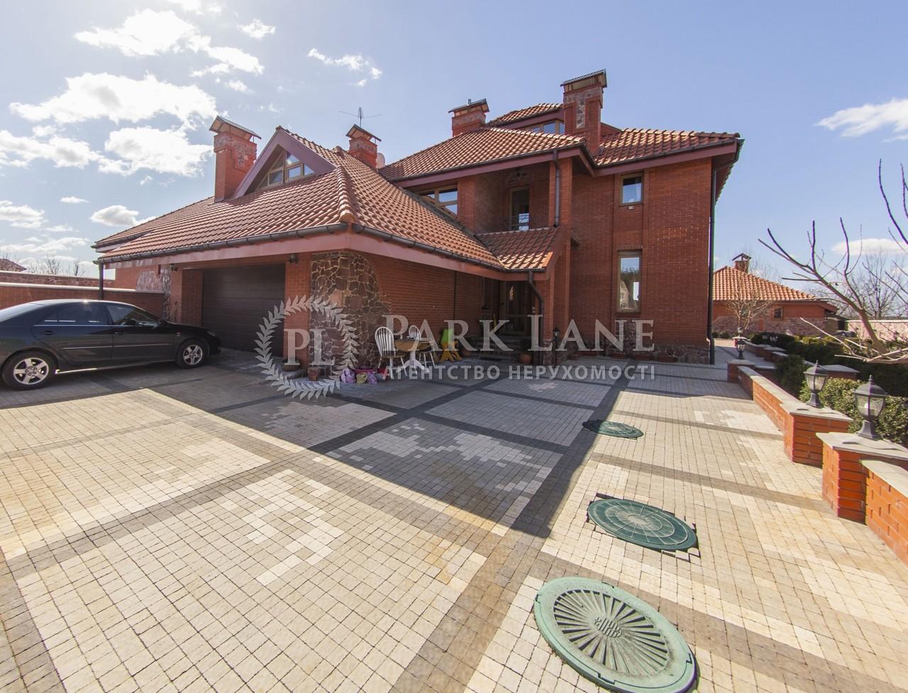 Будинок вул. Паркова, Юрівка (Києво-Святошинський), R-8146 - Фото 1