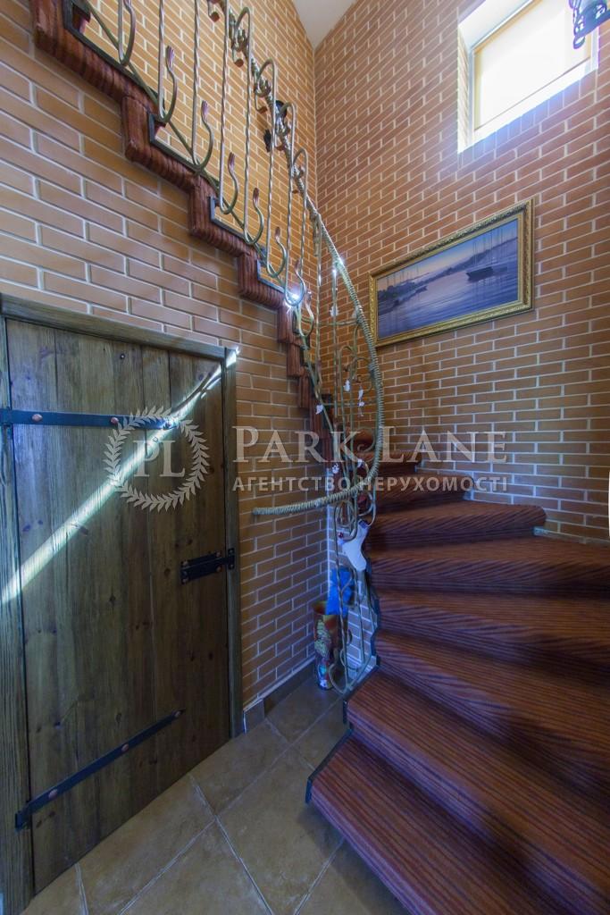 Будинок вул. Паркова, Юрівка (Києво-Святошинський), R-8146 - Фото 33