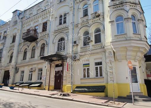 Квартира Малая Житомирская, 13/6, Киев, B-102031 - Фото