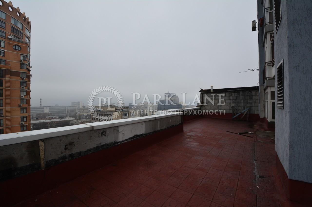 Квартира ул. Панаса Мирного, 17, Киев, Z-1812733 - Фото 9