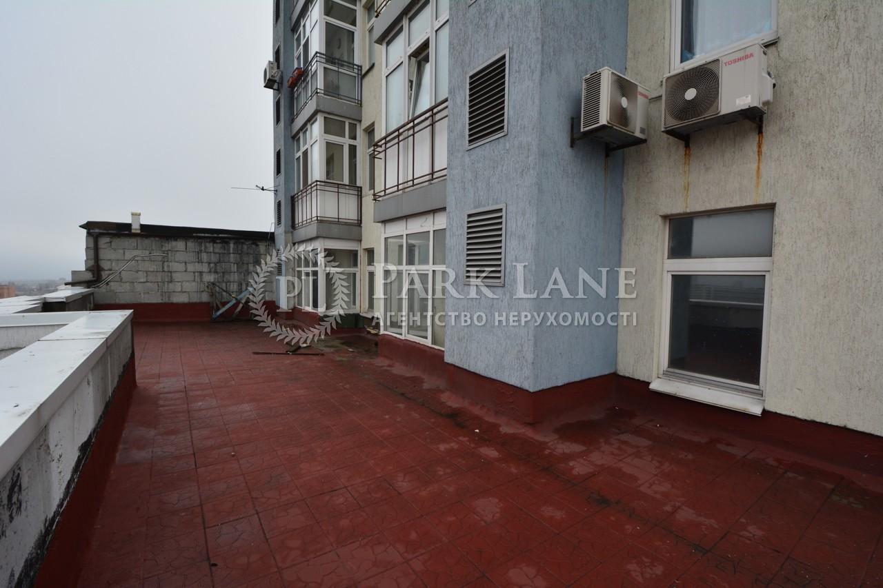 Квартира ул. Панаса Мирного, 17, Киев, Z-1812733 - Фото 10