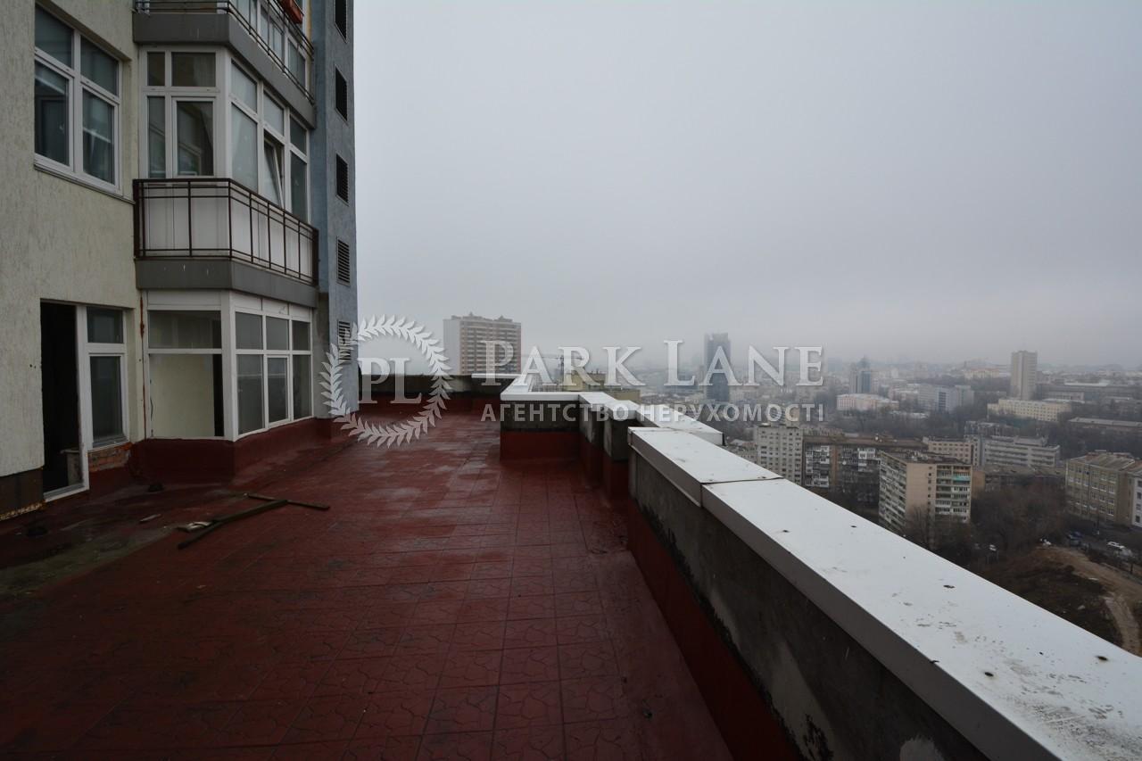 Квартира ул. Панаса Мирного, 17, Киев, Z-1812733 - Фото 11
