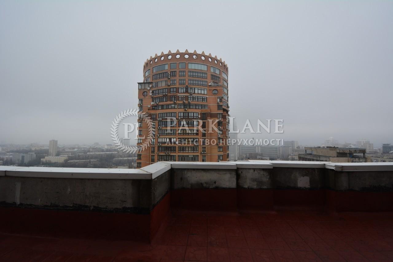 Квартира ул. Панаса Мирного, 17, Киев, Z-1812733 - Фото 12