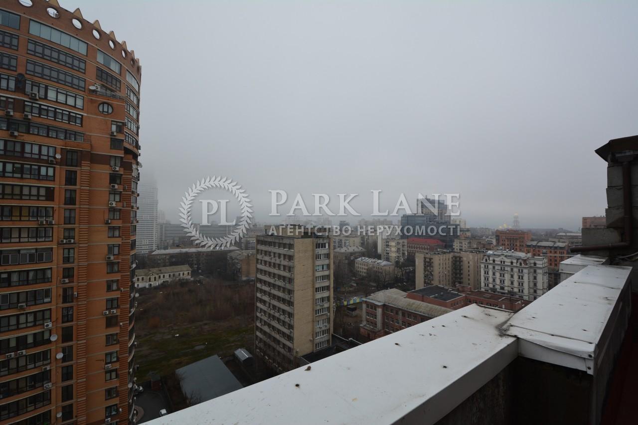 Квартира ул. Панаса Мирного, 17, Киев, Z-1812733 - Фото 13