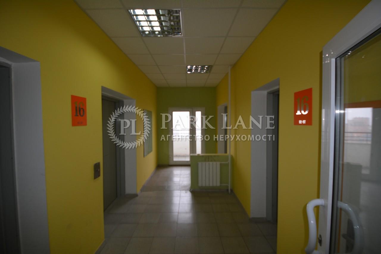 Квартира ул. Панаса Мирного, 17, Киев, Z-1812733 - Фото 18