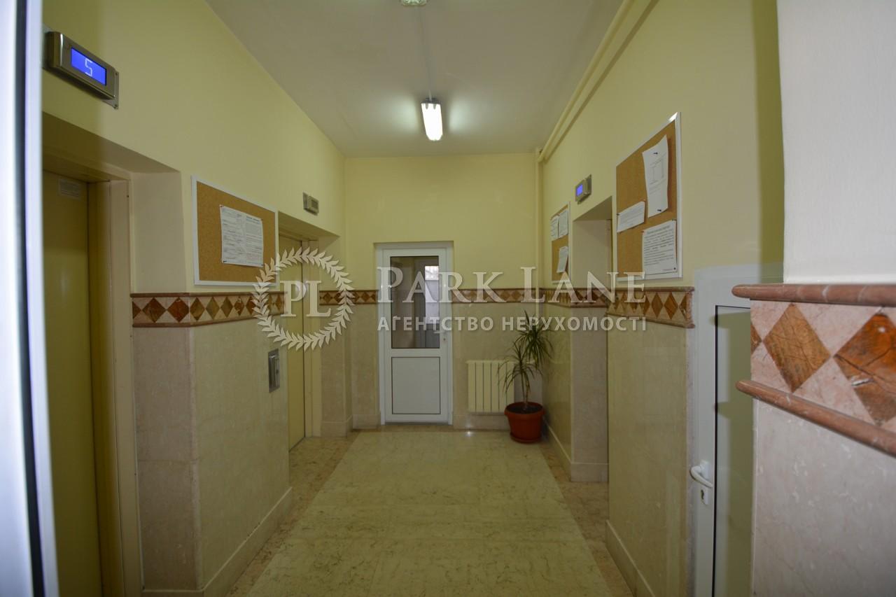 Квартира ул. Панаса Мирного, 17, Киев, Z-1812733 - Фото 20