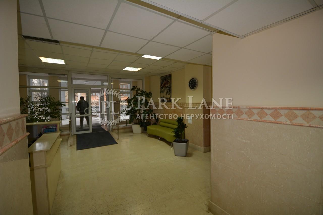 Квартира ул. Панаса Мирного, 17, Киев, Z-1812733 - Фото 21