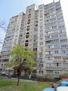 Квартира Z-1873771, Бажана Николая просп., 9д, Киев - Фото 1
