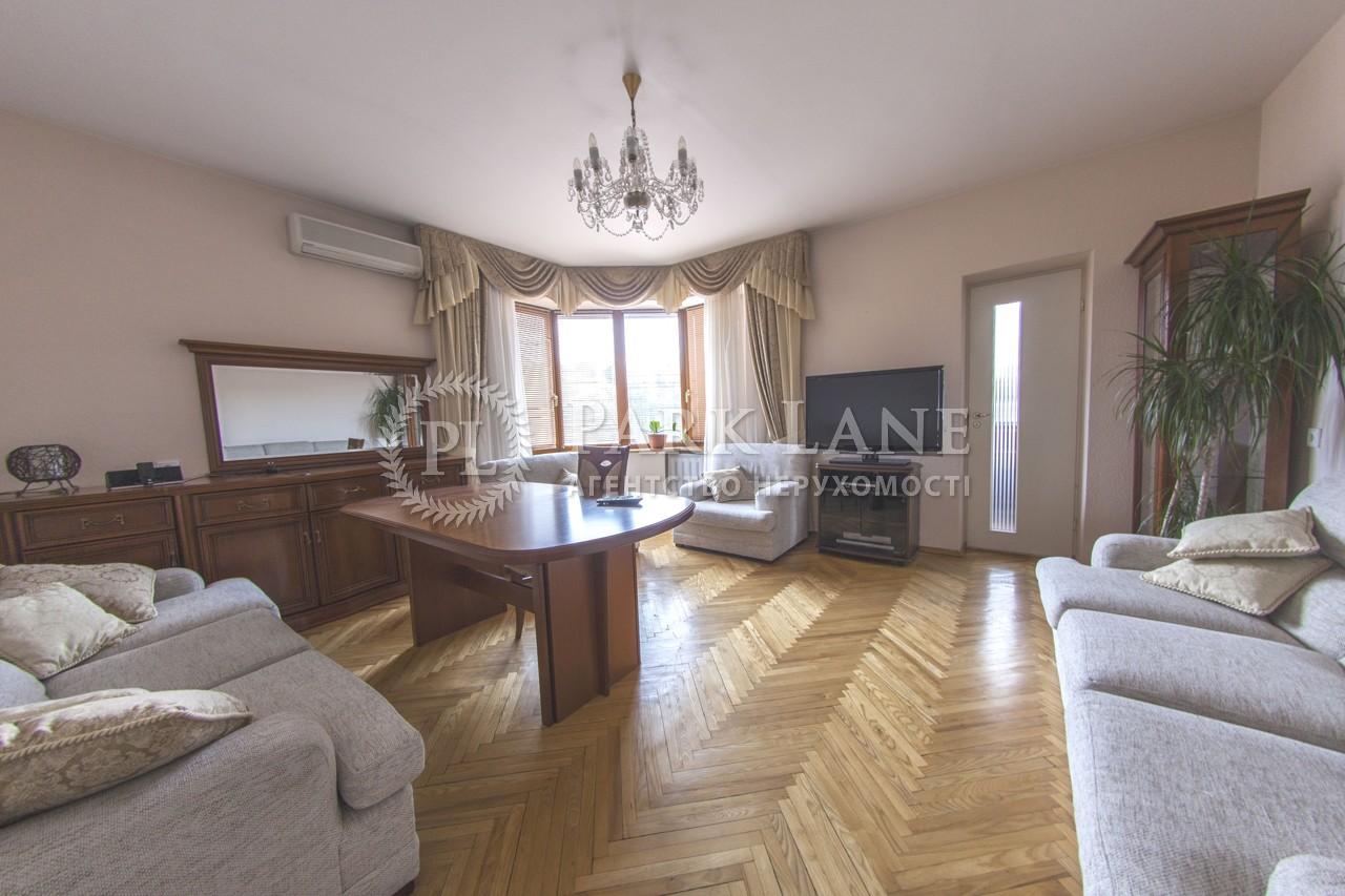 Квартира ул. Крещатик, 4, Киев, F-11323 - Фото 3