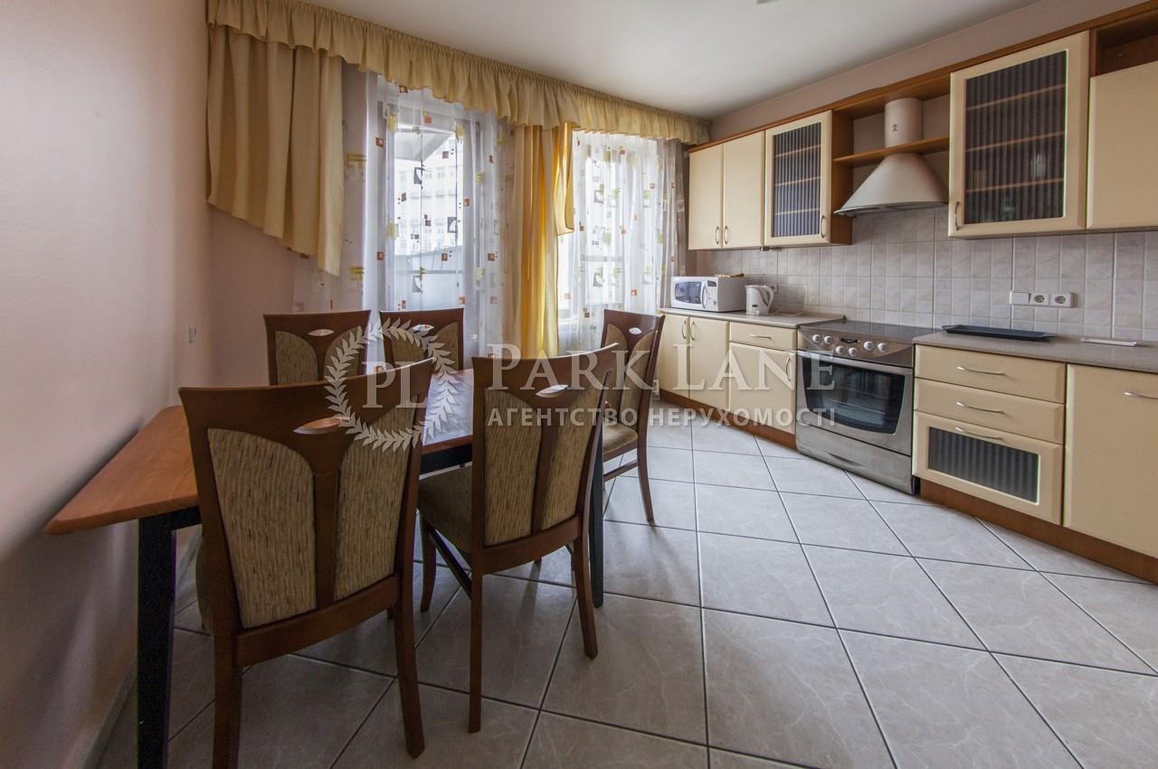 Квартира ул. Крещатик, 4, Киев, F-11323 - Фото 13
