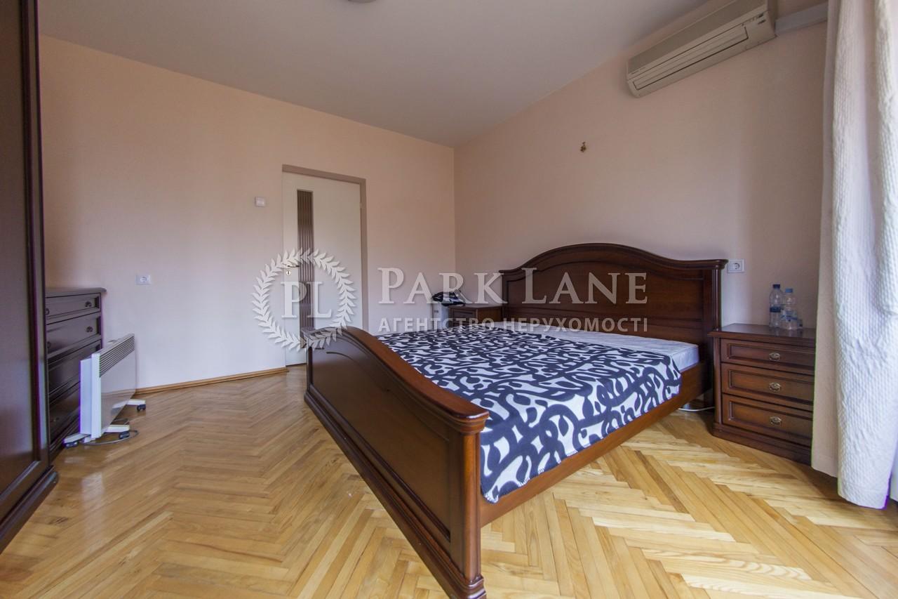 Квартира ул. Крещатик, 4, Киев, F-11323 - Фото 9