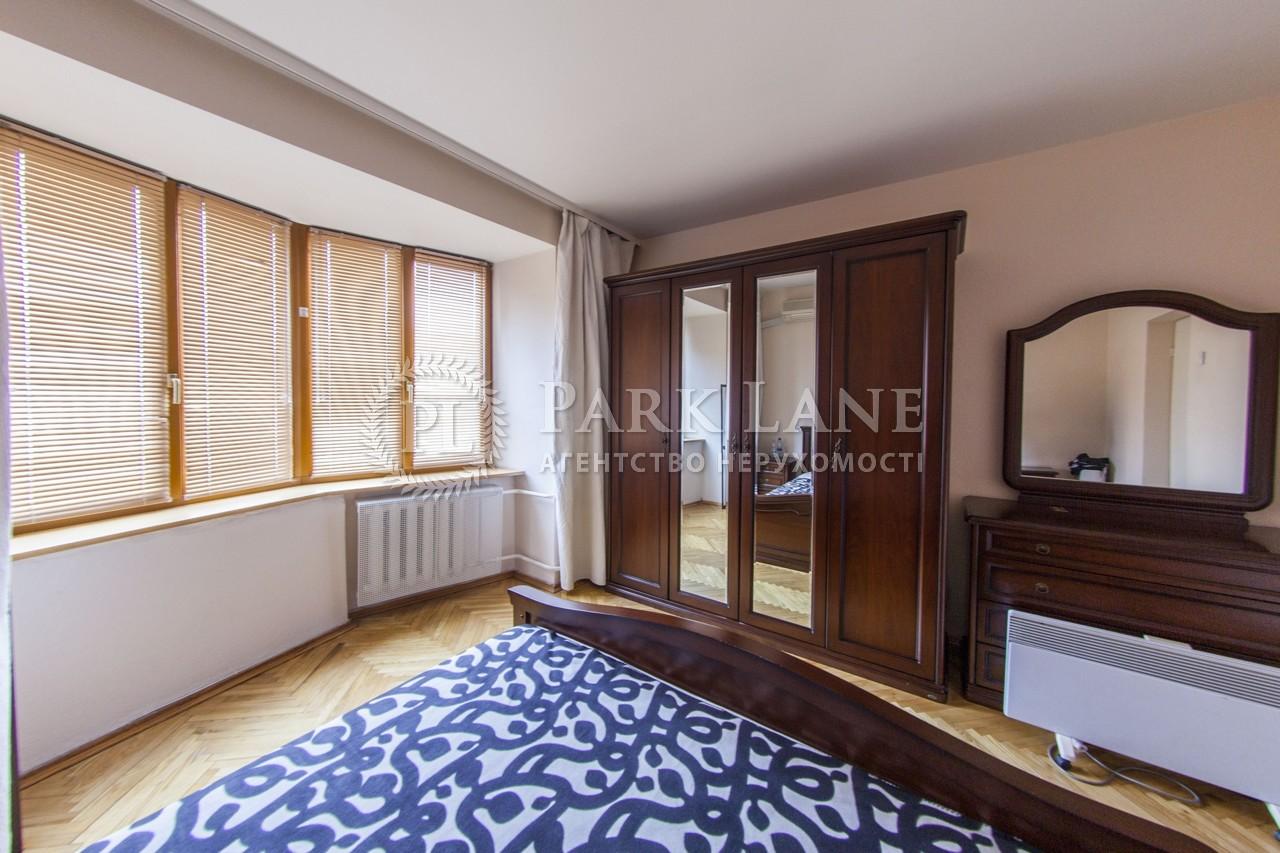 Квартира ул. Крещатик, 4, Киев, F-11323 - Фото 10