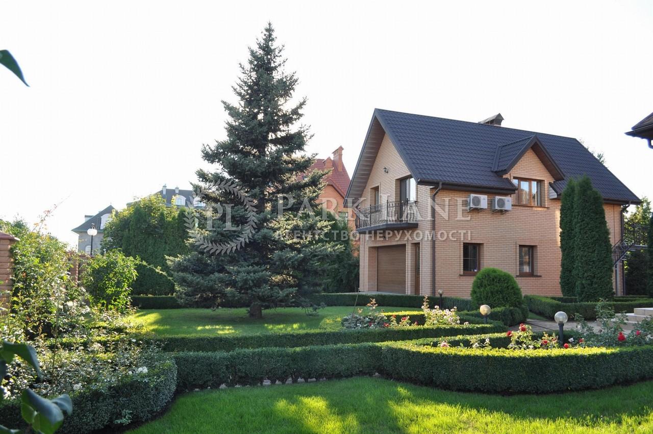 Будинок Вишеньки, X-16671 - Фото 7