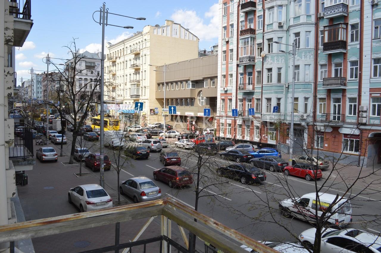 Офис, Саксаганского, Киев, J-5805 - Фото 7