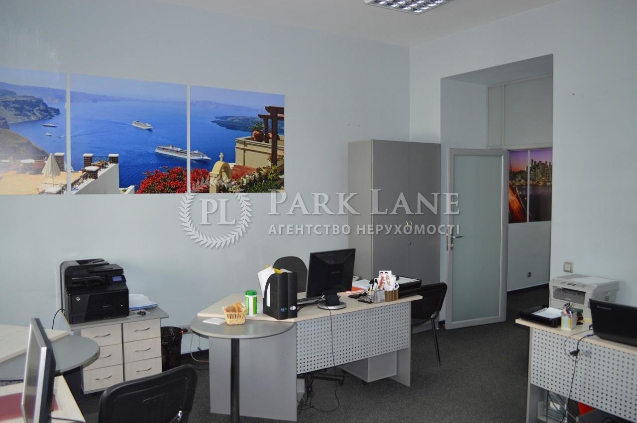 Офис, Саксаганского, Киев, J-5805 - Фото 4