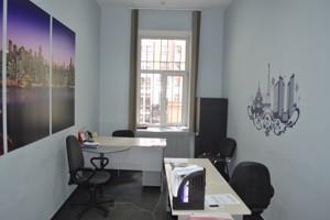 Офіс, J-5805, Саксаганського, Київ - Фото 6