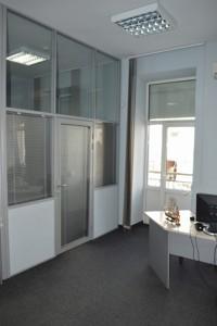 Офіс, J-5805, Саксаганського, Київ - Фото 7