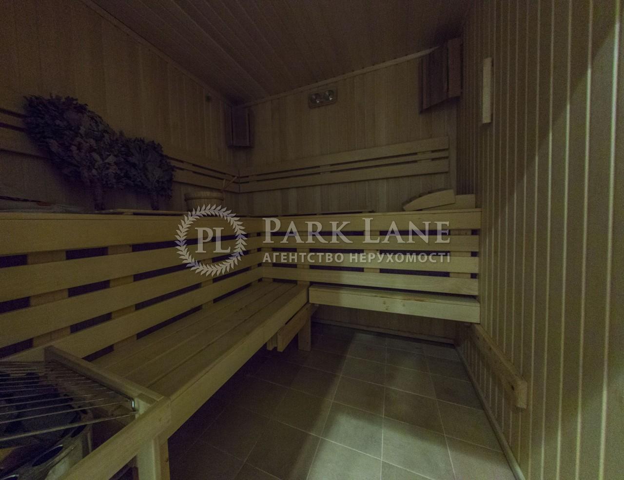 Квартира ул. Жилянская, 59, Киев, X-36164 - Фото 31