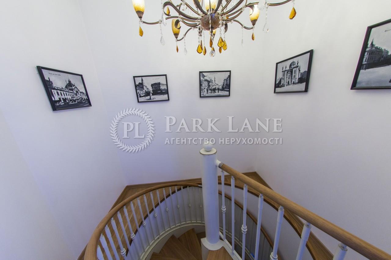 Квартира ул. Жилянская, 59, Киев, X-36164 - Фото 34