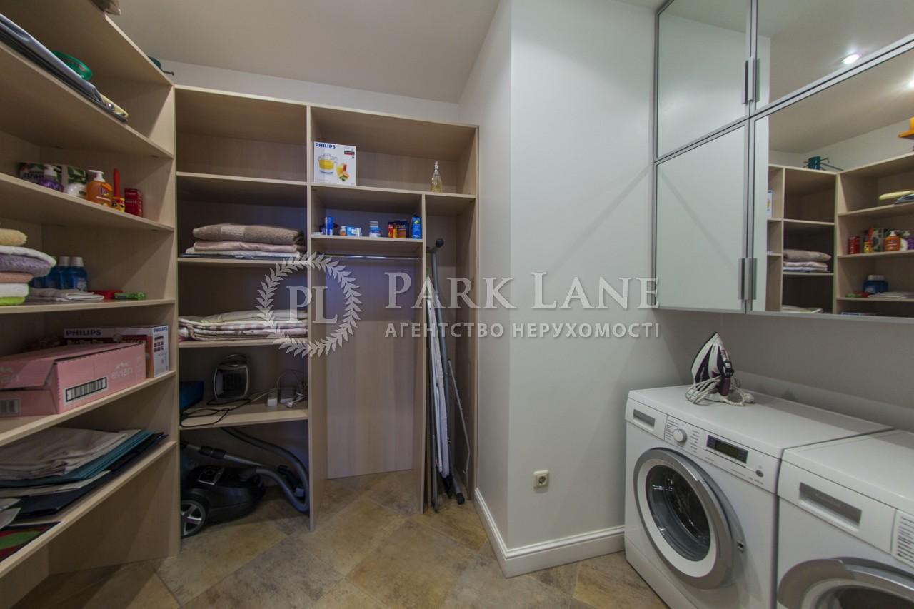 Квартира ул. Жилянская, 59, Киев, X-36164 - Фото 32