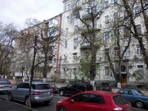 Квартира J-19817, Богомольца Академика, 5, Киев - Фото 3