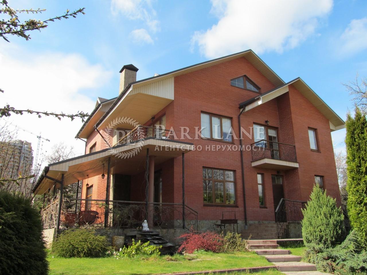 Дом ул. Бориславская, Киев, X-22493 - Фото 1