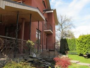 Дом X-22493, Бориславская, Киев - Фото 3