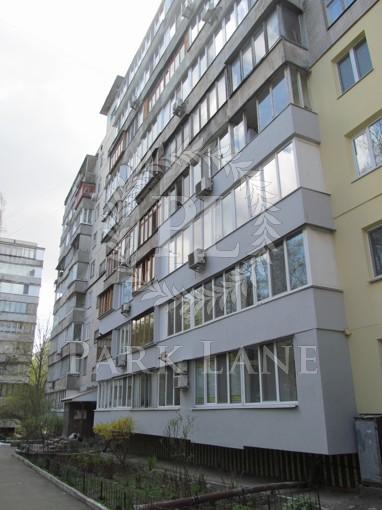 Квартира, Z-1530576, 35