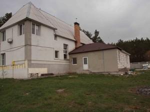 Дом J-20535, Демидов - Фото 3