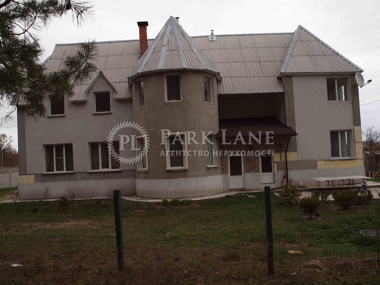 Дом Демидов, J-20535 - Фото 18