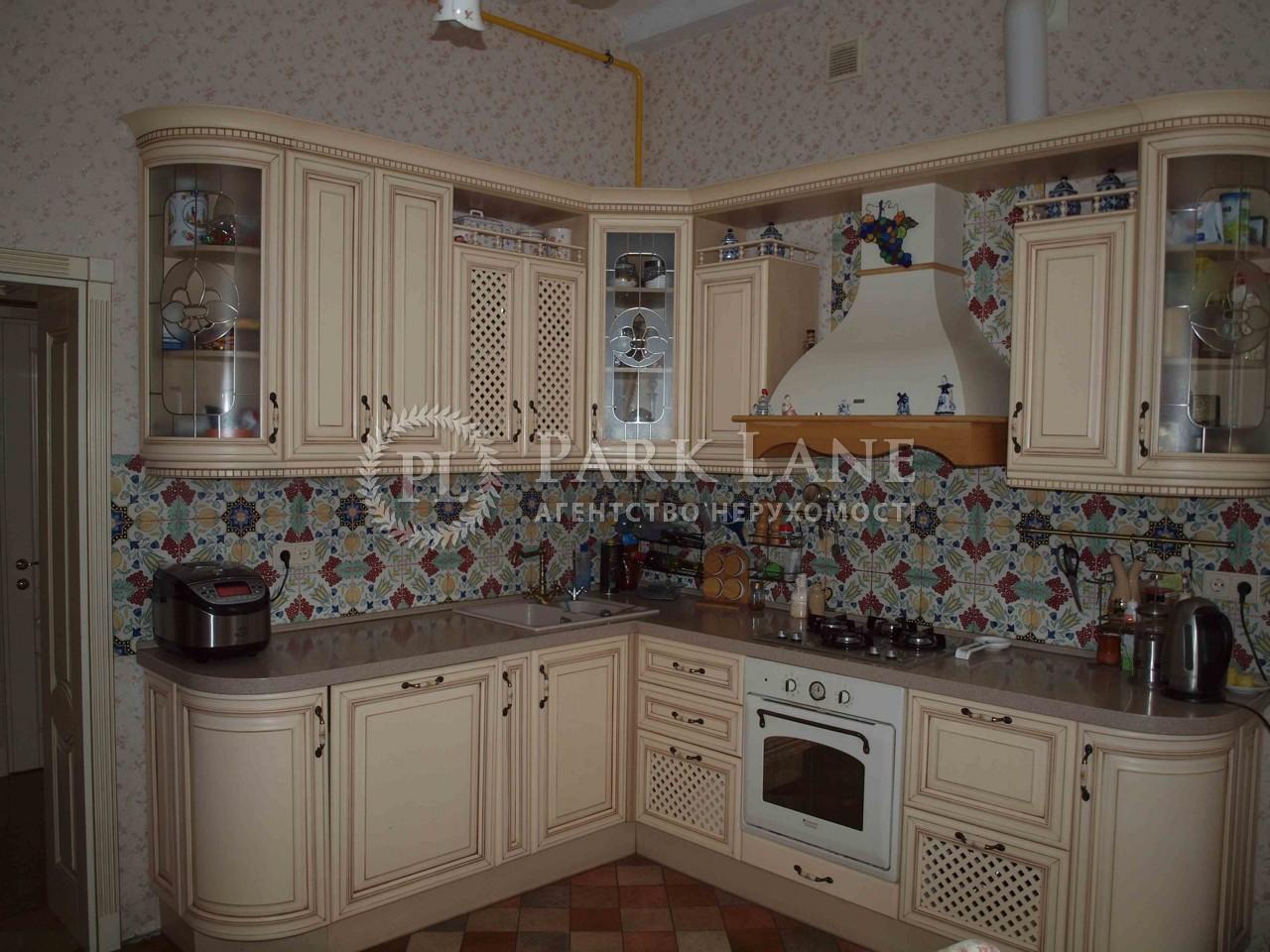Дом Демидов, J-20535 - Фото 11