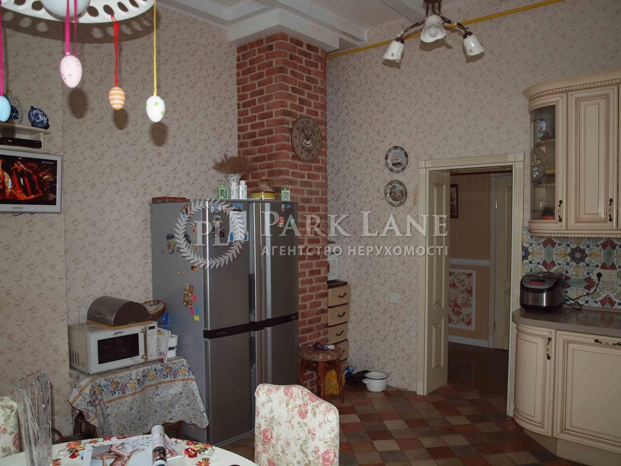 Дом Демидов, J-20535 - Фото 12