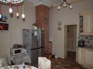 Дом J-20535, Демидов - Фото 14