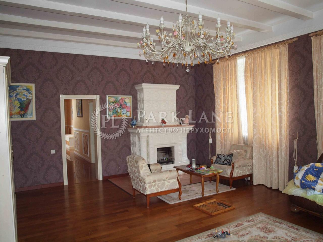 Дом Демидов, J-20535 - Фото 2