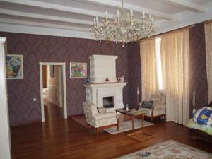 Дом J-20535, Демидов - Фото 4