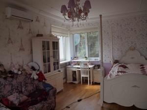 Дом J-20535, Демидов - Фото 8
