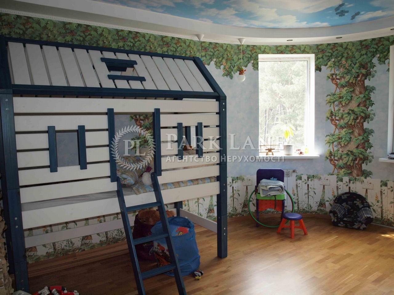 Дом Демидов, J-20535 - Фото 10