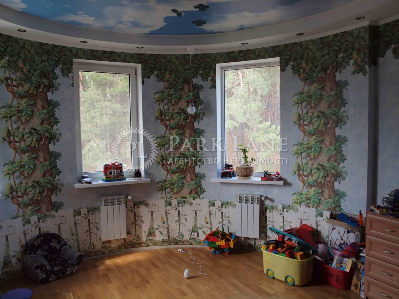 Дом Демидов, J-20535 - Фото 9