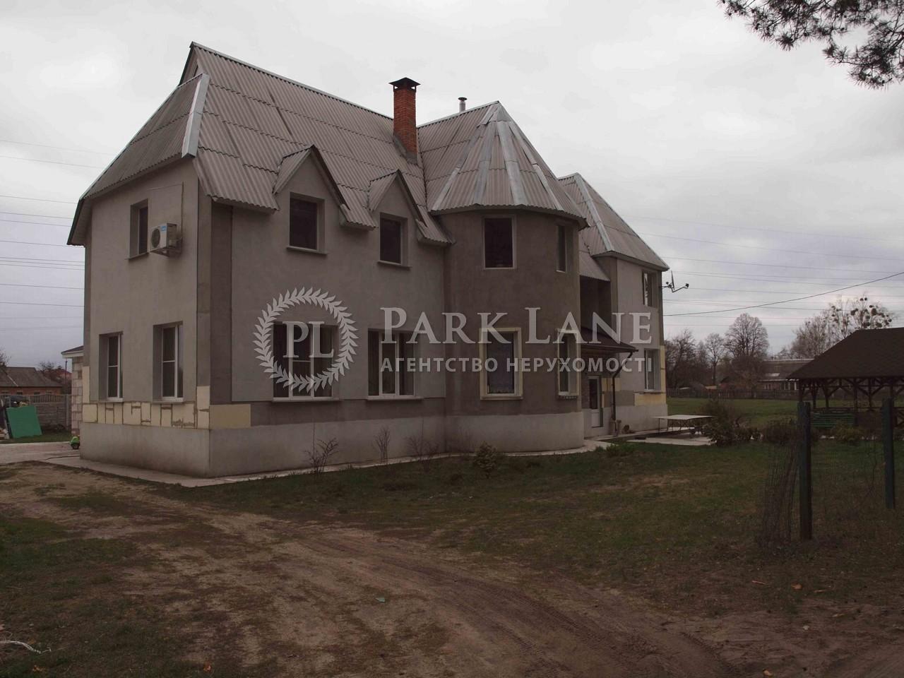 Дом Демидов, J-20535 - Фото 1