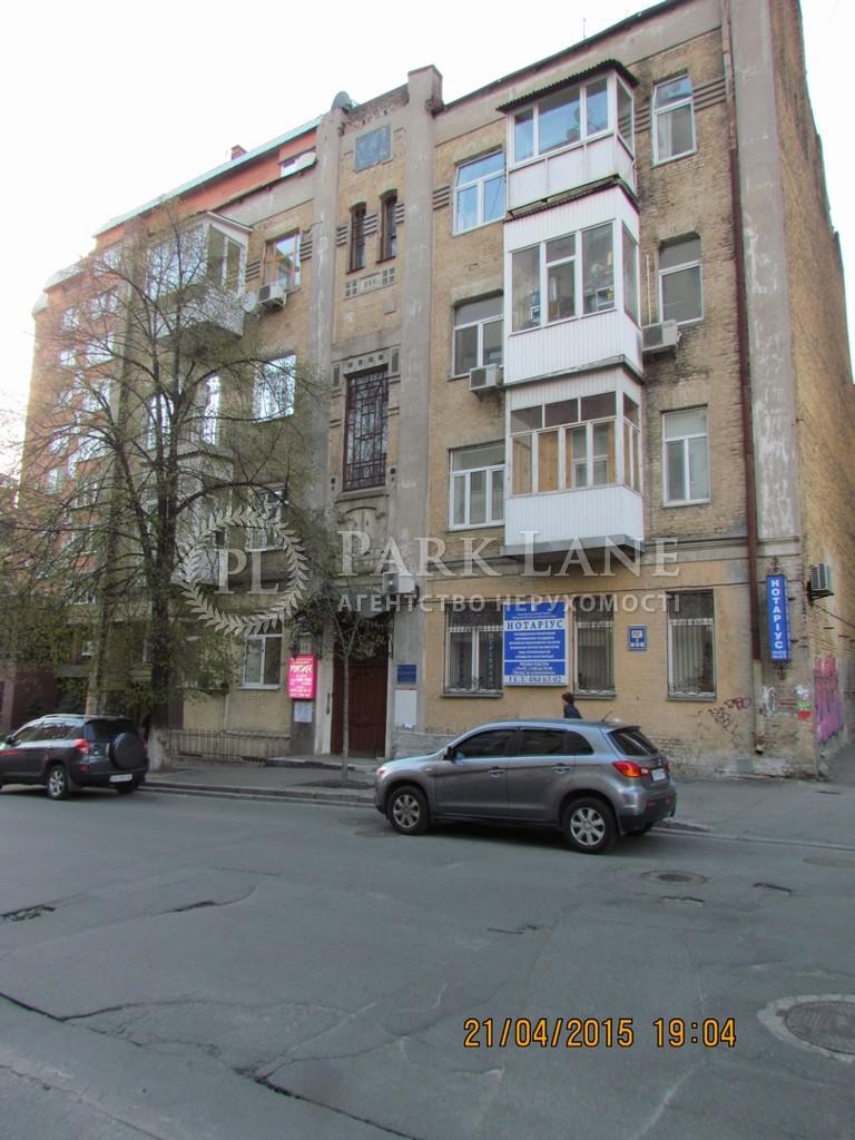 Квартира ул. Павловская, 10, Киев, X-17800 - Фото 1