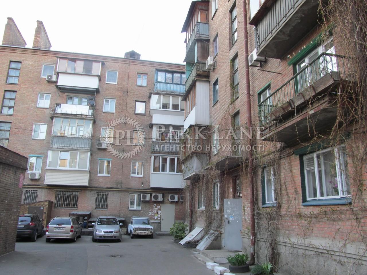 Нежилое помещение, ул. Константиновская, Киев, Z-1784335 - Фото 8