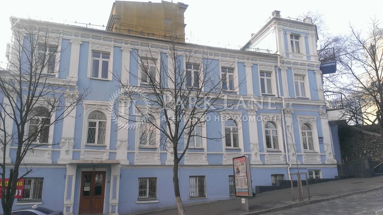 Нежитлове приміщення, вул. Трьохсвятительська, Київ, J-20570 - Фото 7